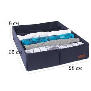 Набор органайзеров для нижнего белья 2 шт Jns002 (Синий)