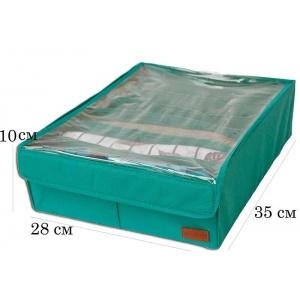 Коробочки с крышками для нижнего белья 2 шт Lzr002-Kr (Лазурь)