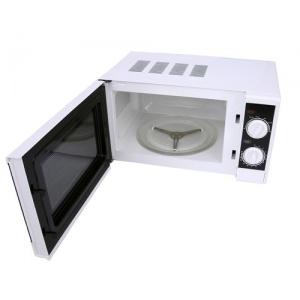 Микроволновая печь Adler AD 6203 20L