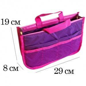 Органайзер В Сумку B003-violet (Фиолетовый)