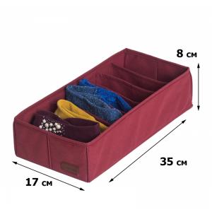 Набор органайзеров для нижнего белья 3 шт BD003 (Бордовый)