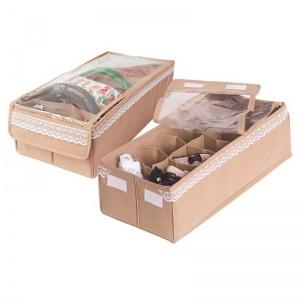 Набор компактных органайзеров для белья с крышкой 2 шт Beg-2Small-Kr (Бежевый)
