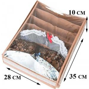 Коробка с крышкой для бюстиков Beg-Bst-Kr (Бежевый)