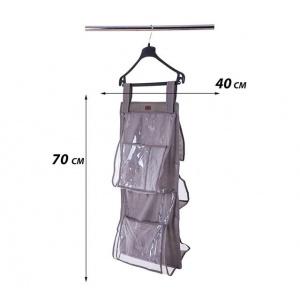 Подвесной органайзер для хранения сумок Plus HBag-Plus-grey (Серый)