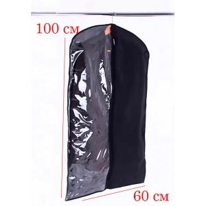 Кофр для одежды 60*100 см HCh-100-black-60 (Черный)