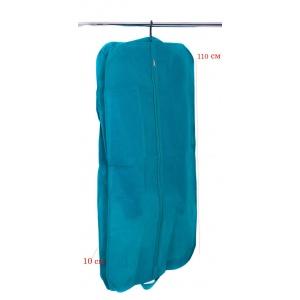 Чехол для одежды с ручками 110*10 см HCh-110-10-lazur (Лазурь)
