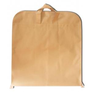 Складной чехол для перевозки одежды с ручками 60*130 см HCh-130-beige (Бежевый)