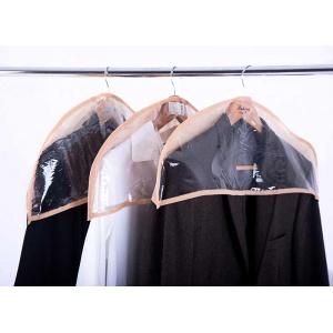 Комплект накидок-чехлов для одежды 3 шт HN-3-beige (Бежевый)