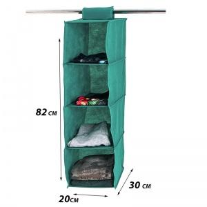 Подвесной органайзер для хранения вещей M HP-M-lazur (Лазурь)