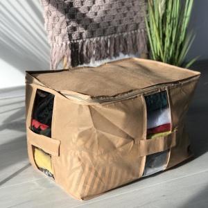 Вместительная сумка для хранения вещей HS-XL-Beg (Бежевый)