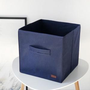 Короб для хранения вещей/игрушек HY-30-blue (Синий)