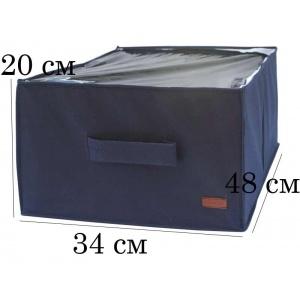 Органайзер для хранения демисезонной обуви на 4 пары Jns-O-4 (Синий)