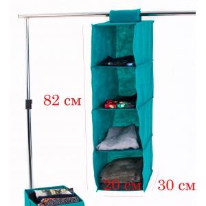 Подвесная полка-органайзер для вещей с ящиком M KHP-M-lazur (лазурь)