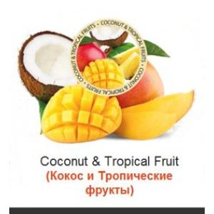 СПА масло для тела с моделирующим эффектом, 200мл кокос и тропические фрукты