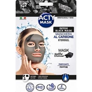 Гидрогелевая маска с черным углем