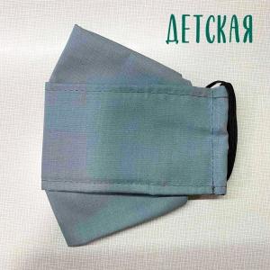 Многоразовая защитная маска (ДЕТСКАЯ) + 10 фильтров Серая