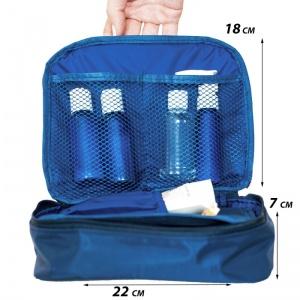 Дорожный органайзер для косметики с отстегивающимся кармашком C011-blue (синий)