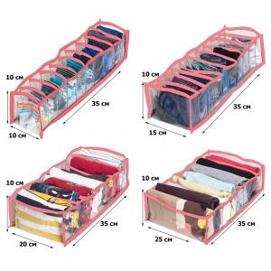 Прозрачный набор органайзеров для нижнего белья 4 шт pvh-4pc-pink (Розовый)