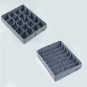 Набор органайзеров для нижнего белья 2 шт GR002 (Серый)